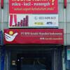 pt-bpr-kredit-mandiri-indonesia---kota-bekasi