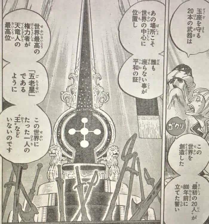 One Piece Chapter 907 Tahta Pangea
