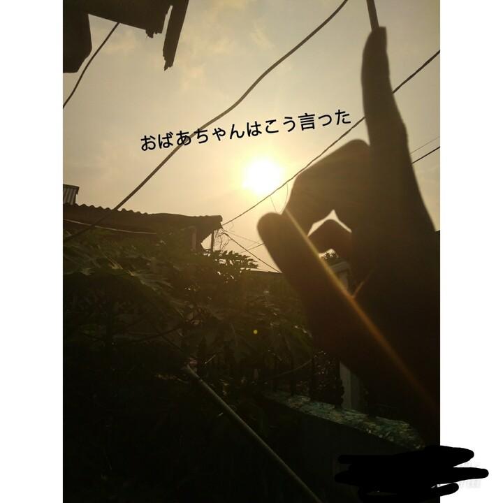 Matahari senja...