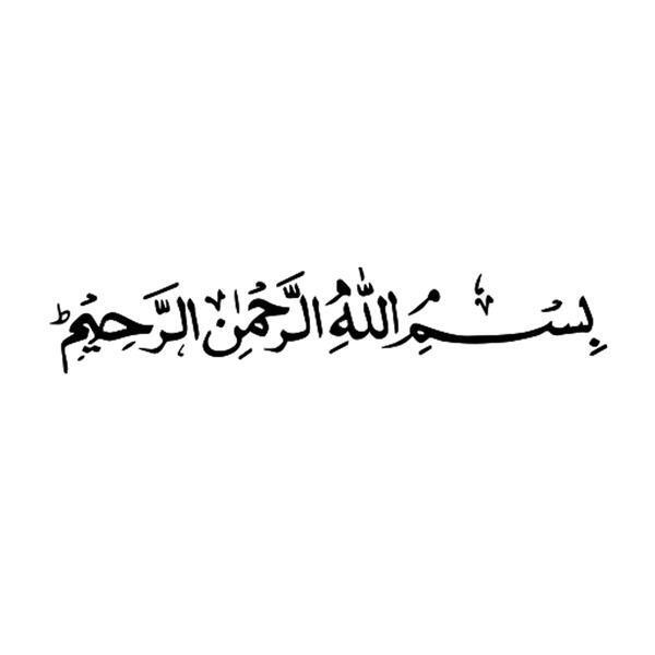 Assalamu'alaikum