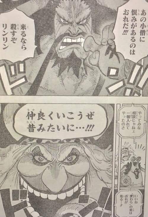 Versi Raw One Piece 907