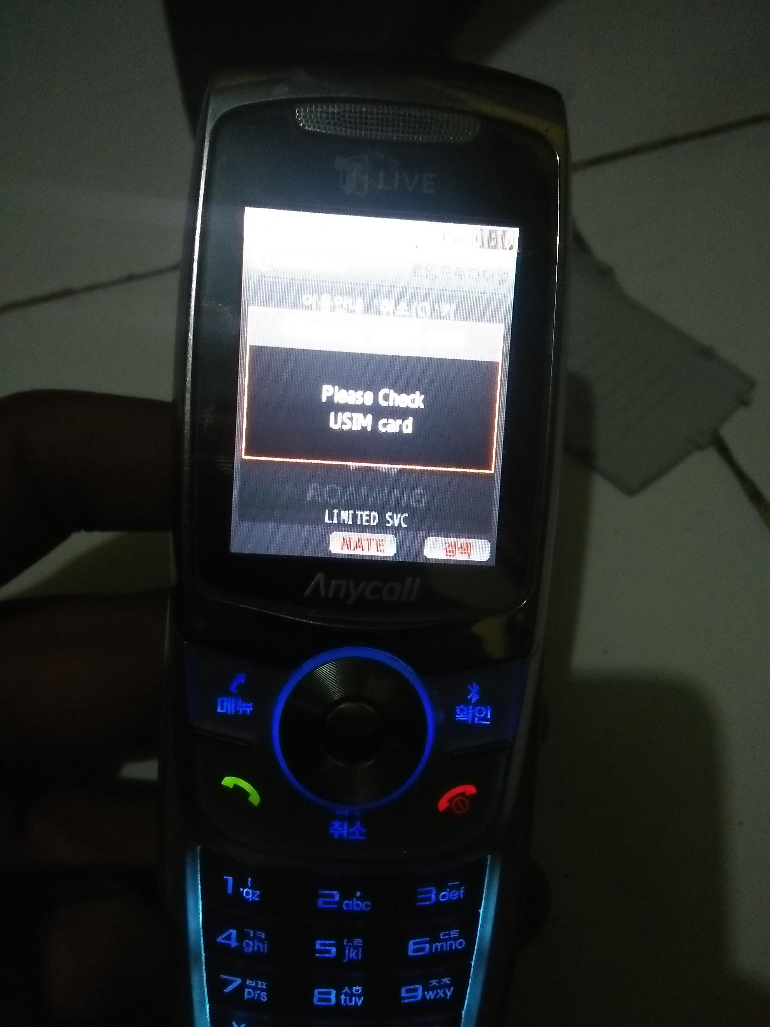 Samsung anycall