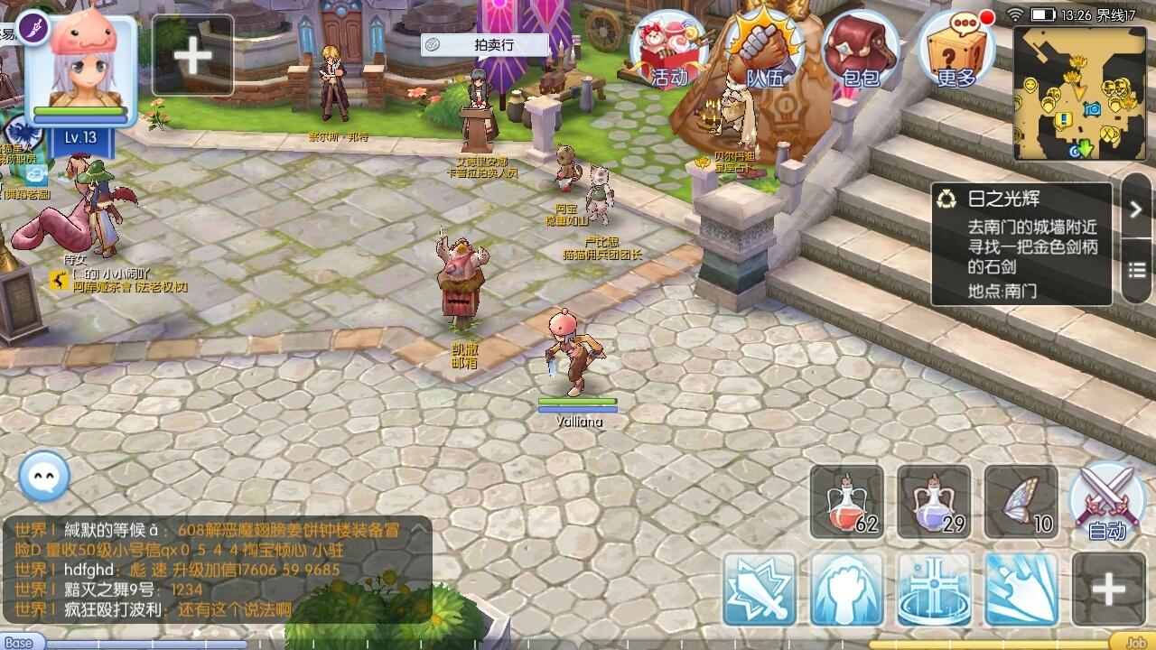 Ragnarok server china