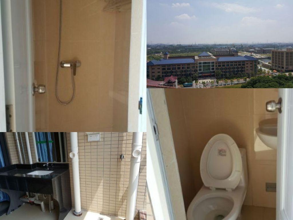 kondisi kamar universitas di Guangzhou